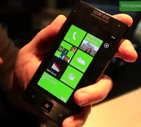 Загадочный коммуникатор ASUS с Windows Phone 7 - теперь и на видео