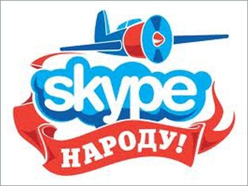 Кремль защитил Skype от ФСБ